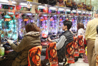 Child Fatalities And Gambling In Japan