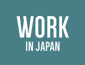 Getting a Job in Japan Japanese Speaking Ability – While not a Requirement, it has its Advantages