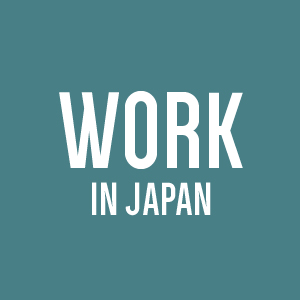 Getting a Job in Japan Japanese Speaking Ability - While Not a Requirement It Has Its Advantages