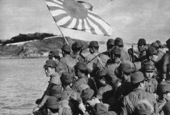 Japanese View of the Second World War