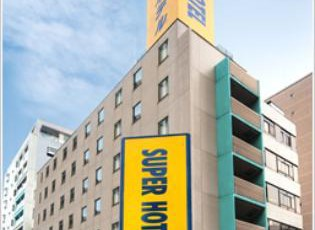 Super Hotels in Japan