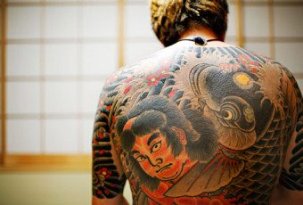 The Yakuza and the Use of Fear