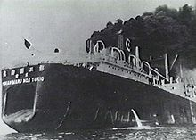 The Tonan Maru No. 2 whaling factory ship, drafted into military use, was damaged by a Dutch submarine while taking part in the landing at Kuching, Borneo.