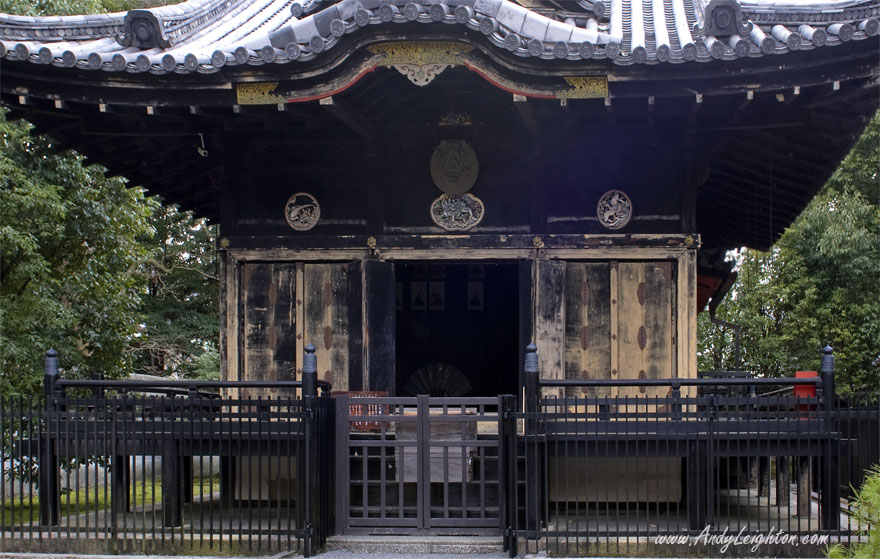 A photograph of the Toshogu Shrine, Konchi in Temple grounds, Kyoto, Japan