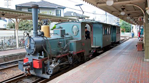 This was the first small locomotive in Japan, named after the novel 'Botchan' (1906) by Natsume Soseki, who lived and worked as a teacher in Matsuyama. Japan