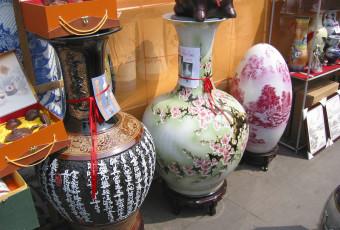 Renmin Park Pottery Markets