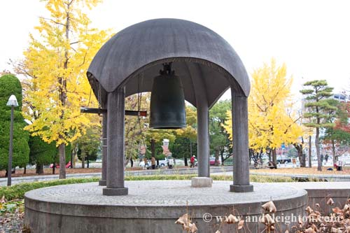 Hiroshima - AndyLeighton.com  Photography