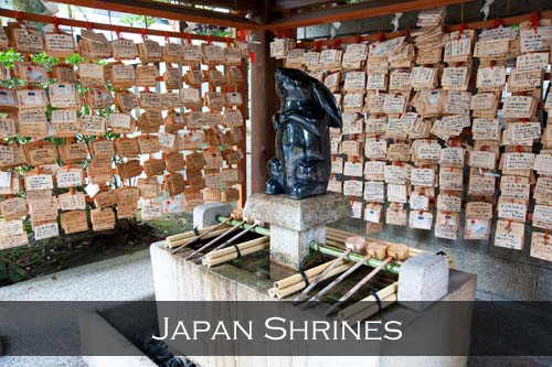Okazaki Shrine is believed to hold the god and goddess of easy childbirth, the rabbit since ancient times has been considered the servant of the gods and represents childbirth because of its prolific breeding. Kyoto, Japan