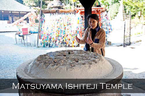 A large incense burner, where worshippers can breathe in the incense smoke for their good health. Matsuyama, Japan