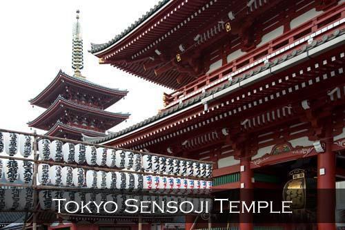 Sensoji Temple is Tokyo's oldest temple, it is dedicated to the bodhisattva Kannon, the Goddess of Mercy. Asakusa, Tokyo, Japan