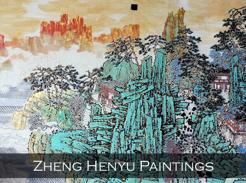 Zheng-Henyu-traditional-chinese-painting
