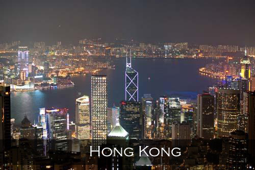 Main menu image link for the Hong Kong stock photography pages and photographs