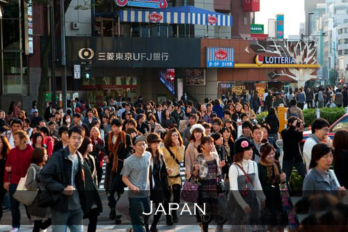 Main menu image link for the Japan stock photography pages and photographs