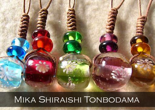 mika shiraishi tonbodama