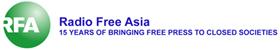 radio-free-asia-180