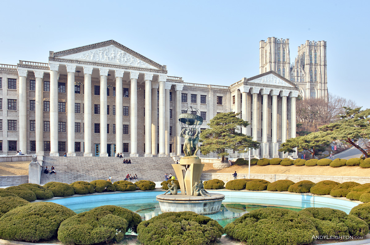 HDR picture – Kyung Hee University is a private university in South Korea that is considered as one of the top institutions of higher learning in Asia. Seoul, South Korea